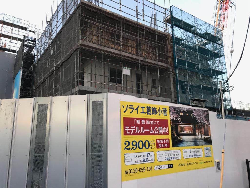 f:id:murakoshi5:20180118143443j:plain