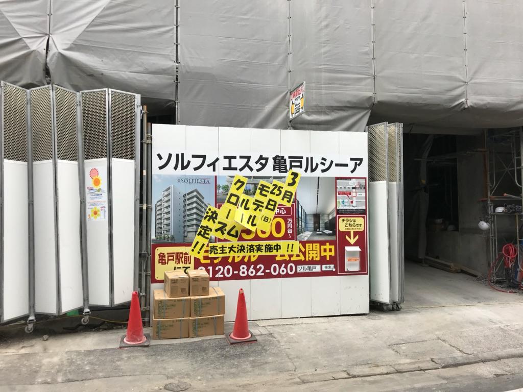 f:id:murakoshi5:20180503214600j:plain