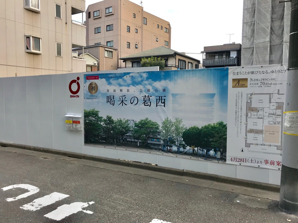 f:id:murakoshi5:20180725203727j:plain