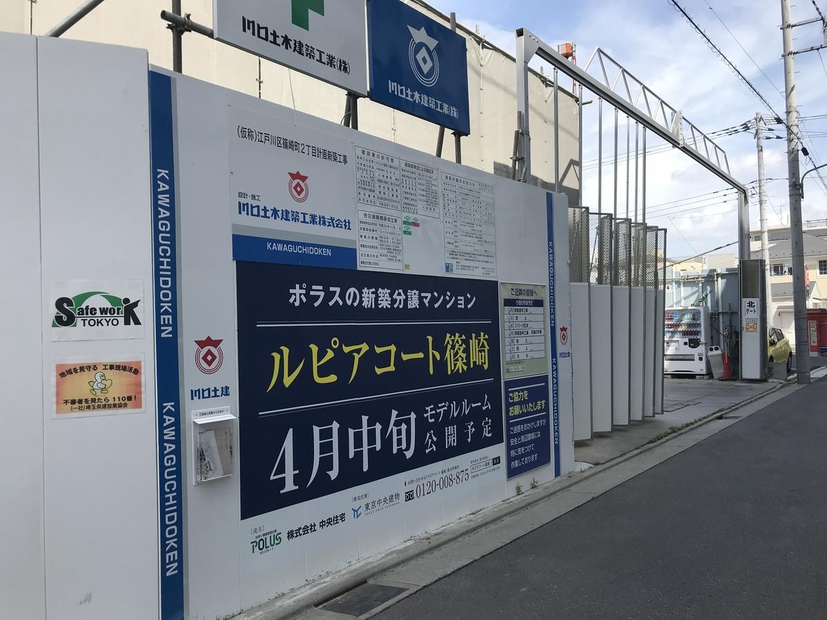 f:id:murakoshi5:20190522005929j:plain